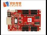 CARD LS-Q1-75